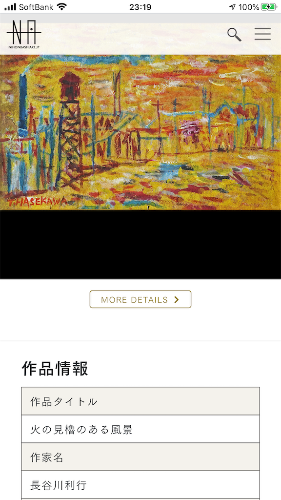 f:id:TokuheiKumagai:20200330201908p:image