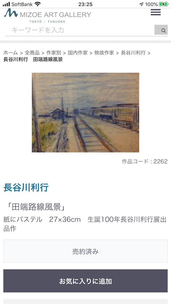f:id:TokuheiKumagai:20200330201933p:image