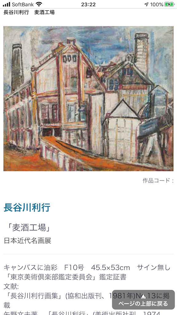f:id:TokuheiKumagai:20200330212033p:image