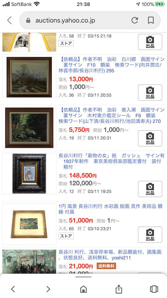 f:id:TokuheiKumagai:20200330214227p:image