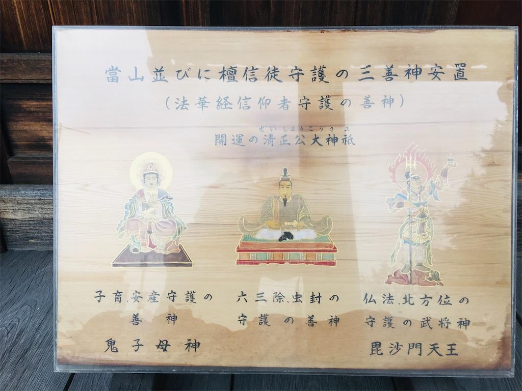f:id:TokuheiKumagai:20200401004929j:image