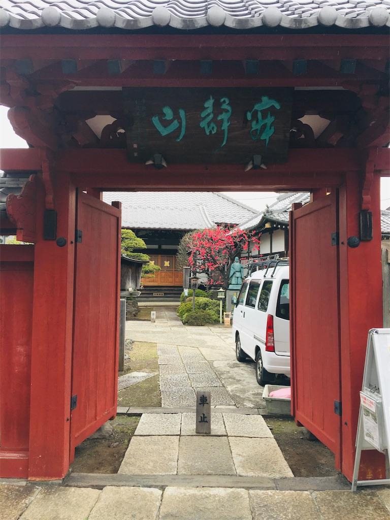 f:id:TokuheiKumagai:20200401004935j:image