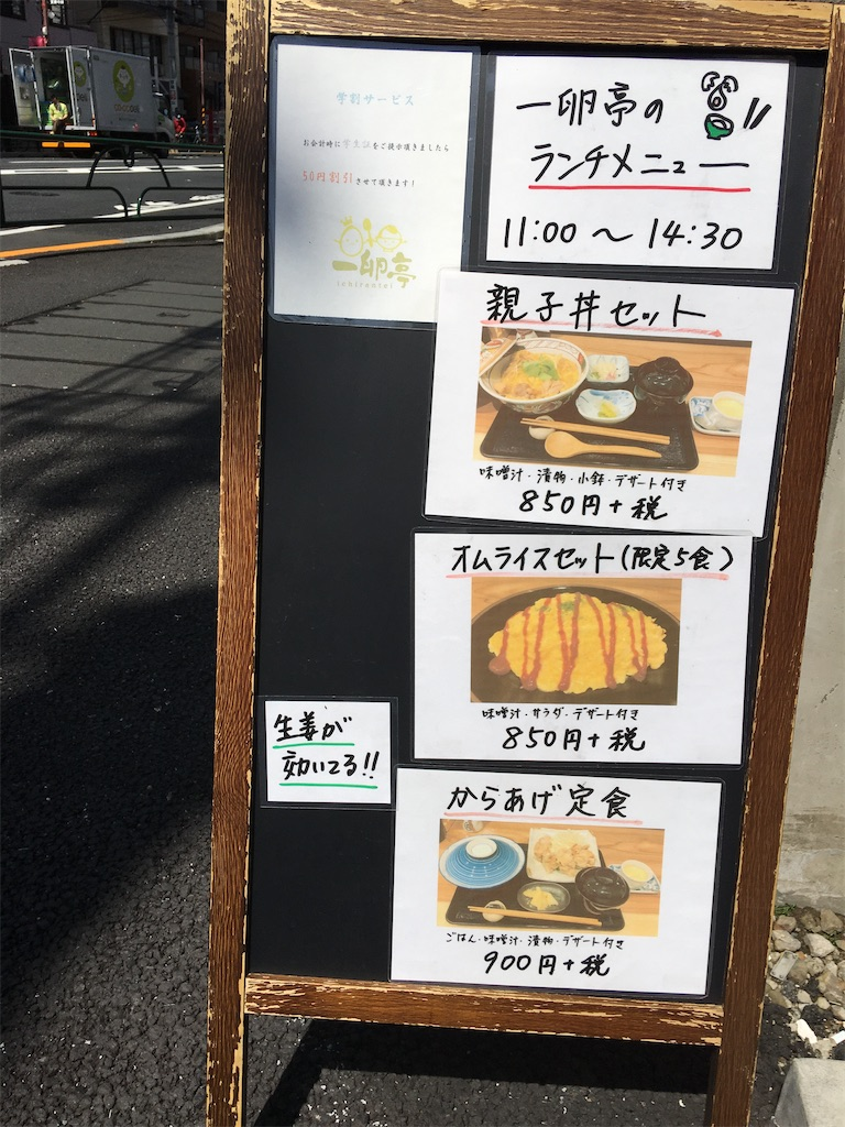 f:id:TokuheiKumagai:20200402151854j:image