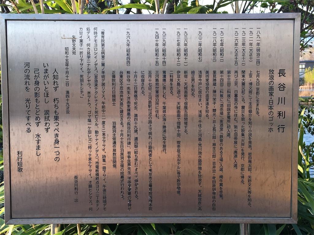 f:id:TokuheiKumagai:20200402193702j:image