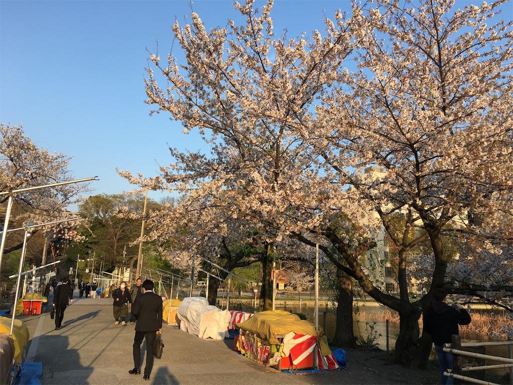 f:id:TokuheiKumagai:20200402194008j:image