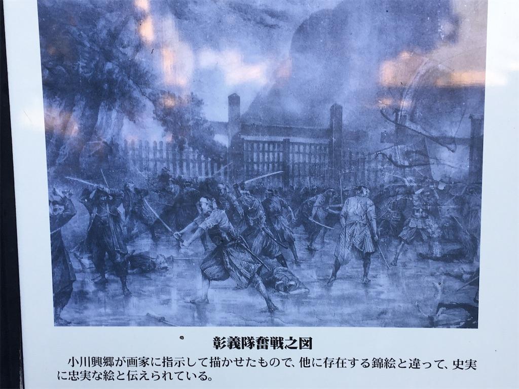 f:id:TokuheiKumagai:20200402194024j:image