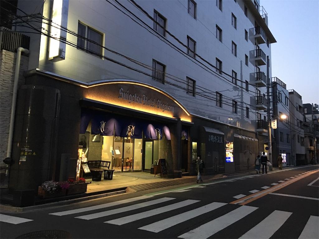 f:id:TokuheiKumagai:20200402194041j:image