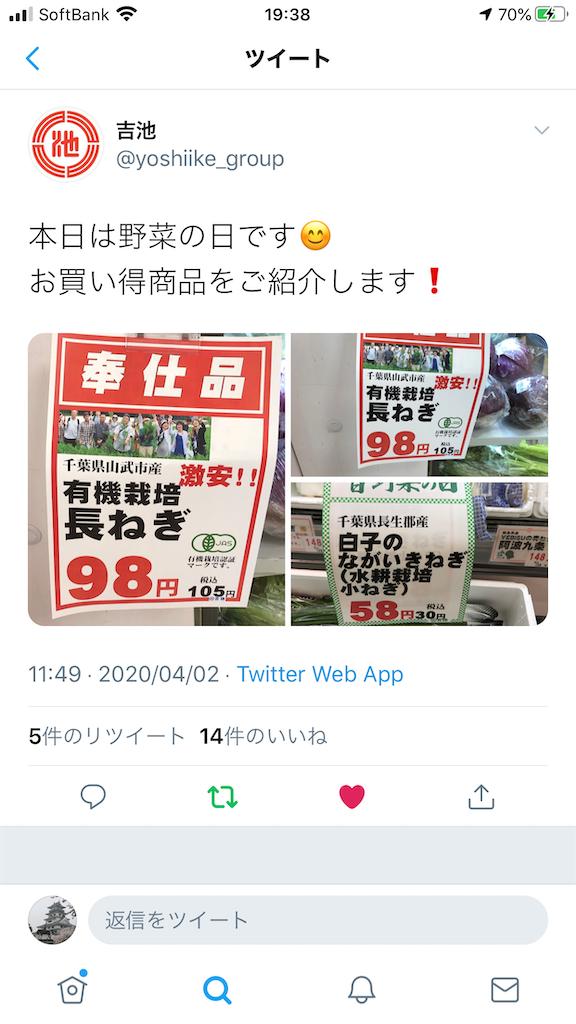 f:id:TokuheiKumagai:20200402194202p:image