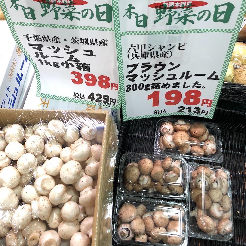 f:id:TokuheiKumagai:20200402194206j:image