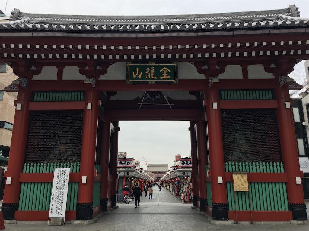 f:id:TokuheiKumagai:20200407190136j:image