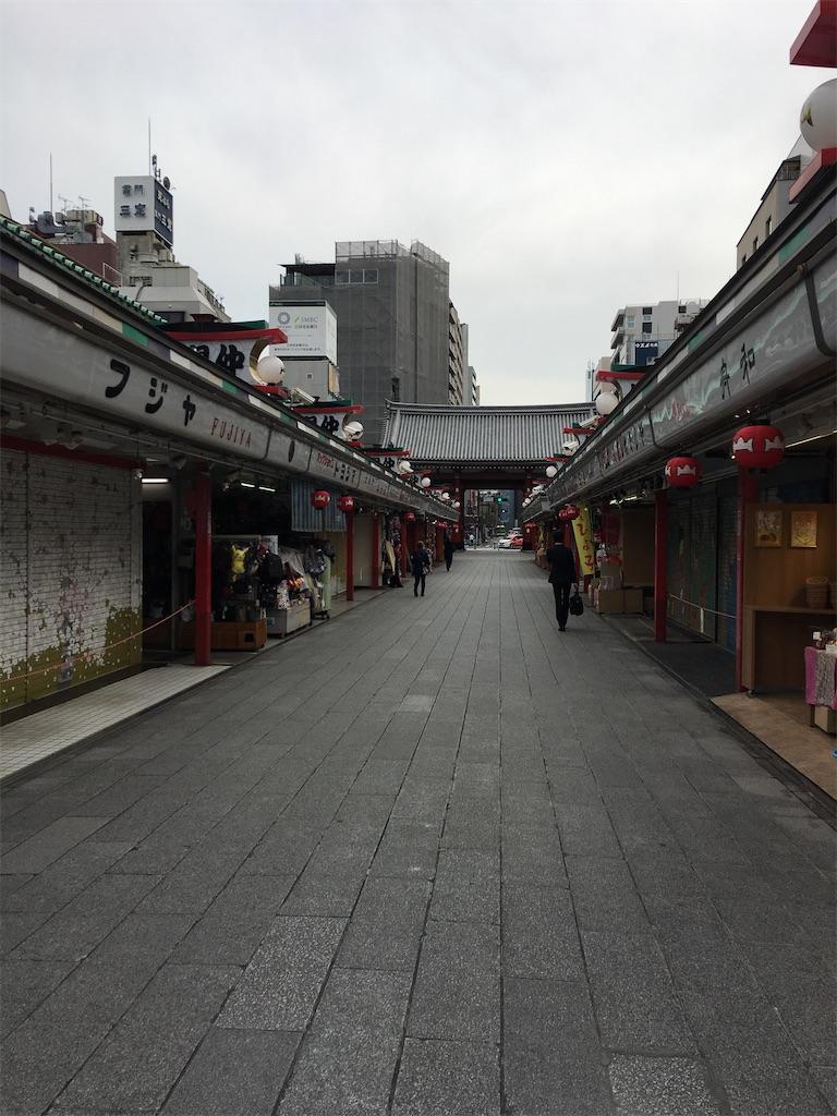f:id:TokuheiKumagai:20200407190140j:image