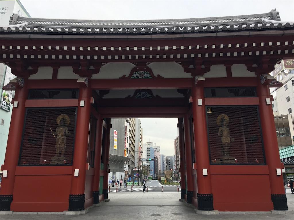 f:id:TokuheiKumagai:20200407190250j:image