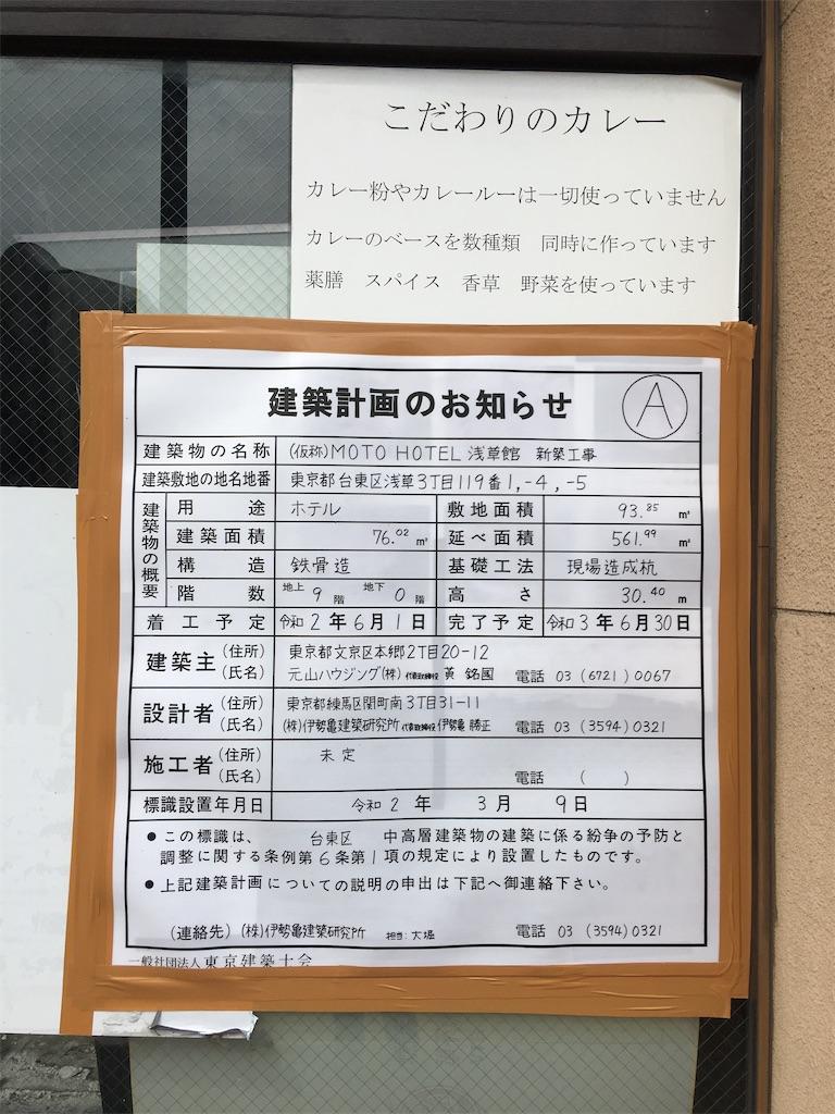 f:id:TokuheiKumagai:20200407190319j:image