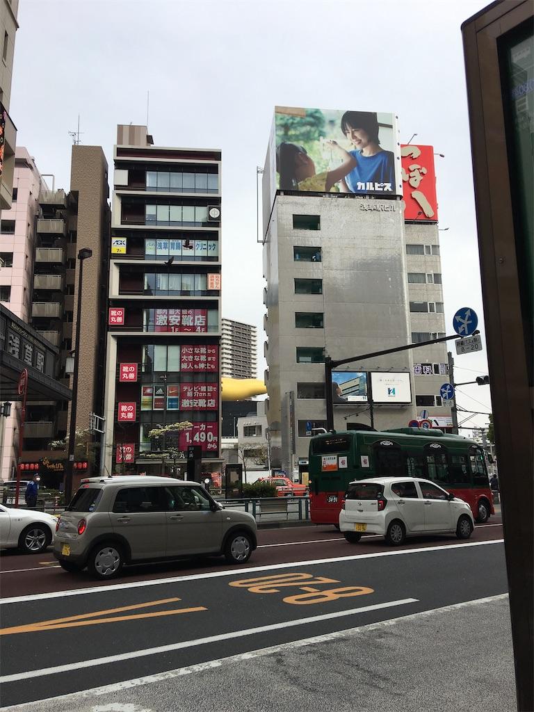 f:id:TokuheiKumagai:20200407190342j:image