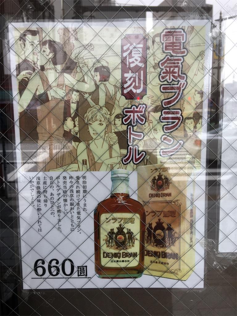 f:id:TokuheiKumagai:20200407190359j:image