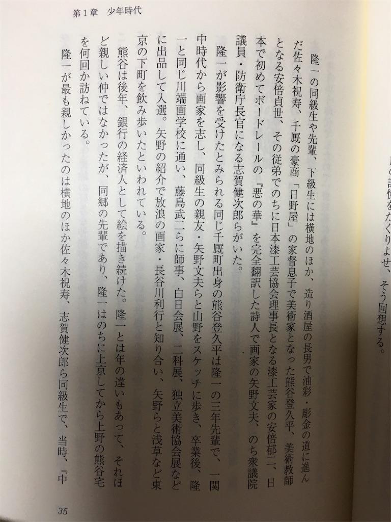 f:id:TokuheiKumagai:20200407195107j:image