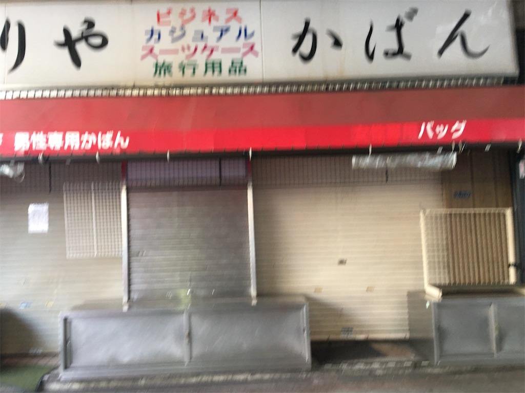 f:id:TokuheiKumagai:20200408194204j:image