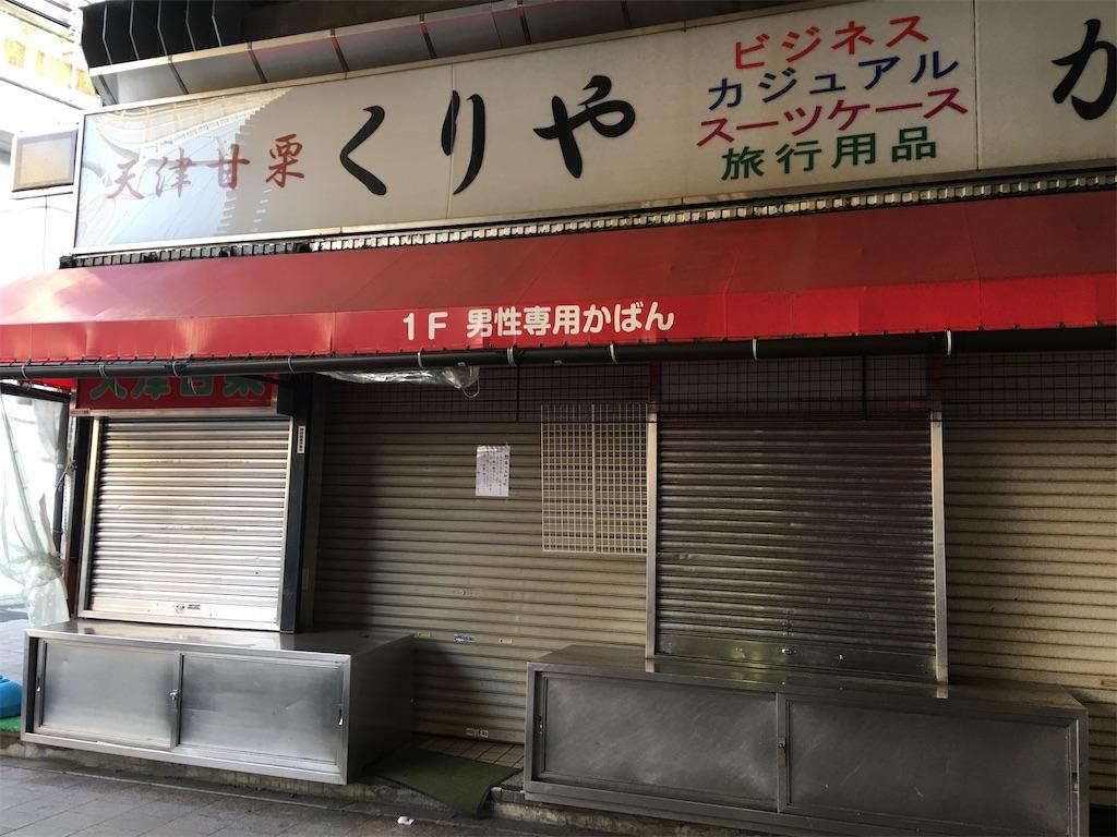 f:id:TokuheiKumagai:20200408194225j:image