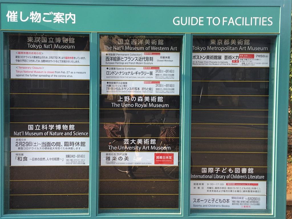 f:id:TokuheiKumagai:20200408194257j:image