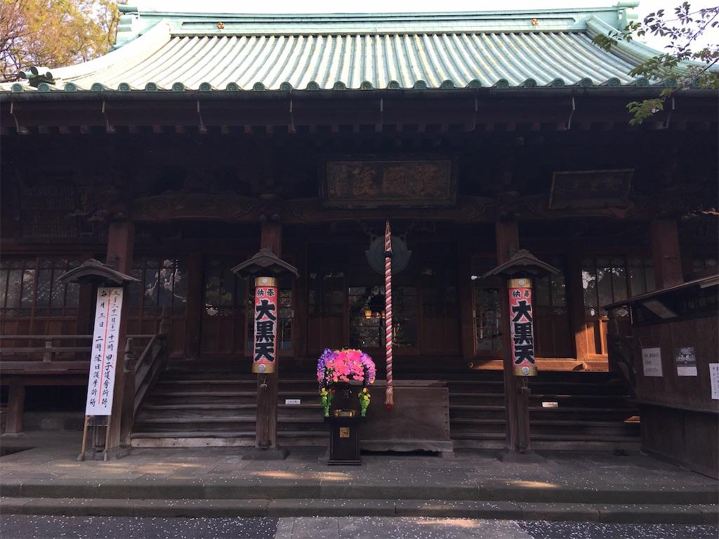 f:id:TokuheiKumagai:20200408194325j:image