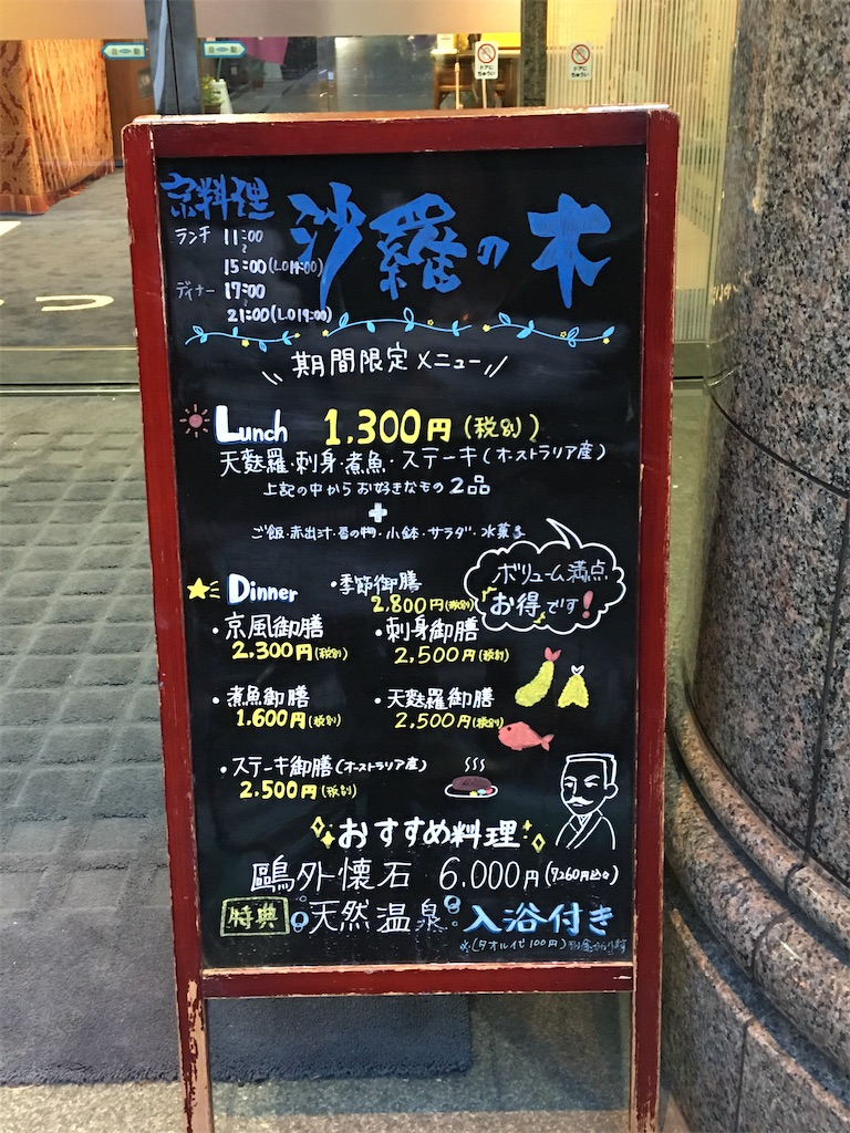 f:id:TokuheiKumagai:20200408194331j:image