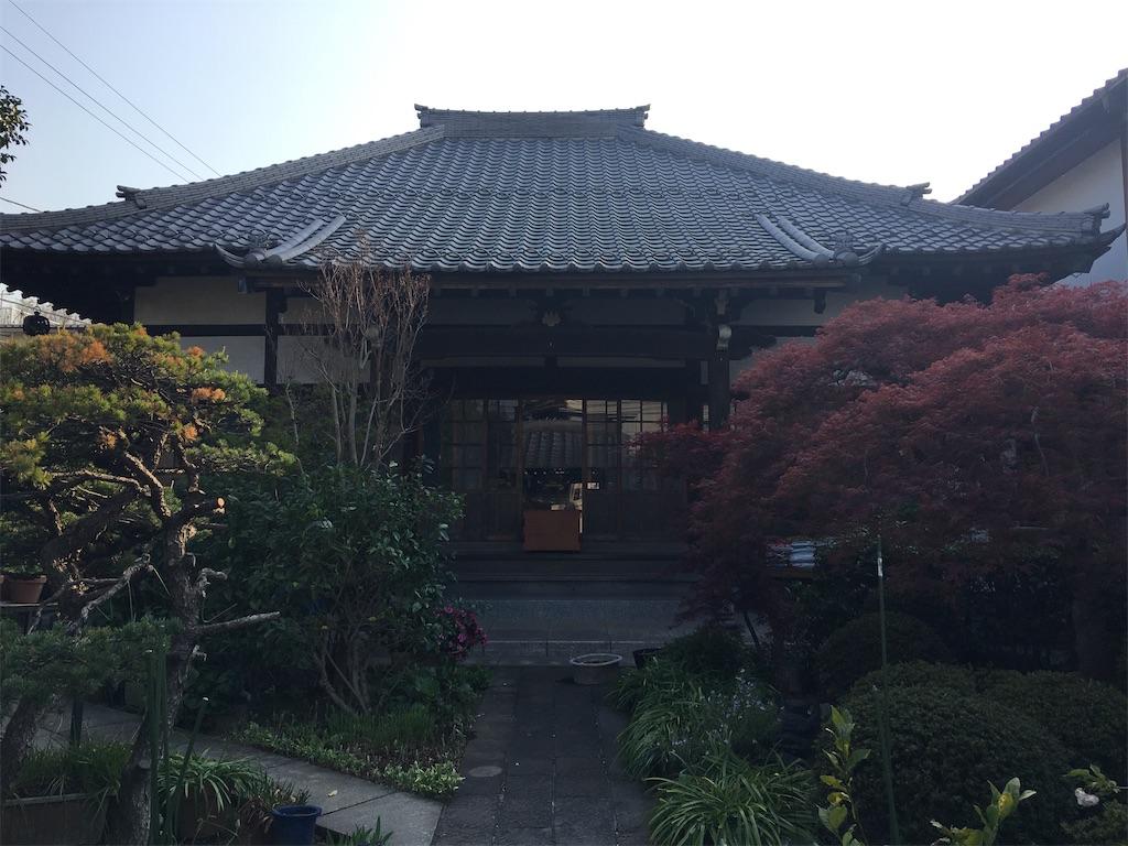 f:id:TokuheiKumagai:20200408194414j:image