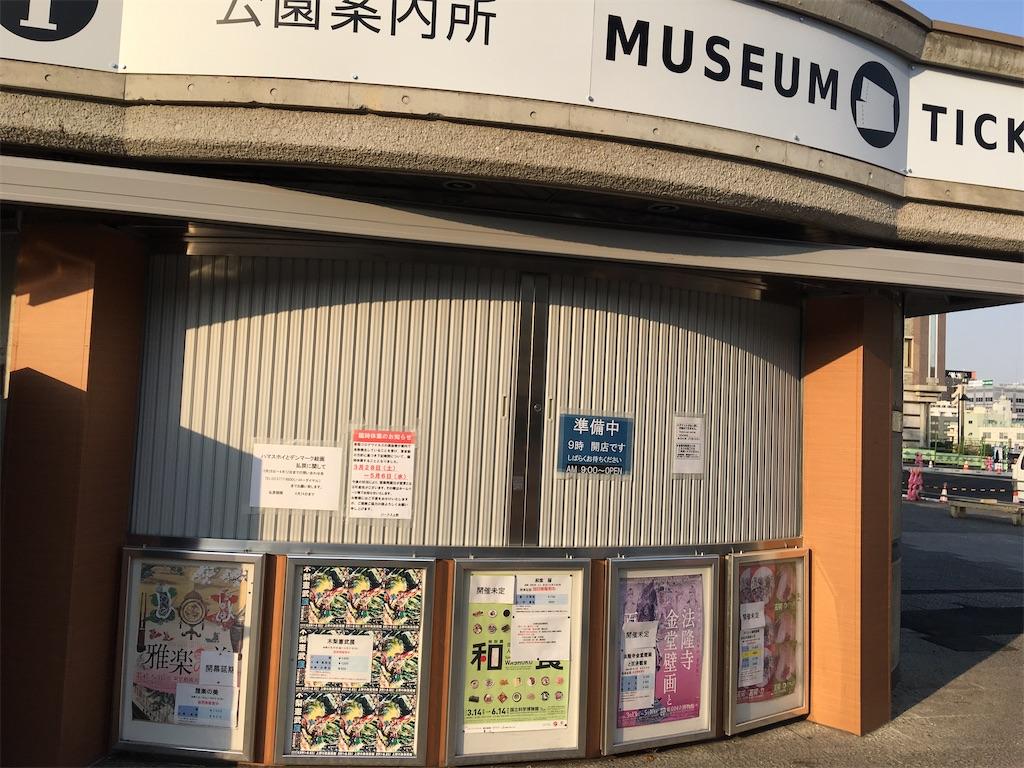 f:id:TokuheiKumagai:20200408194448j:image