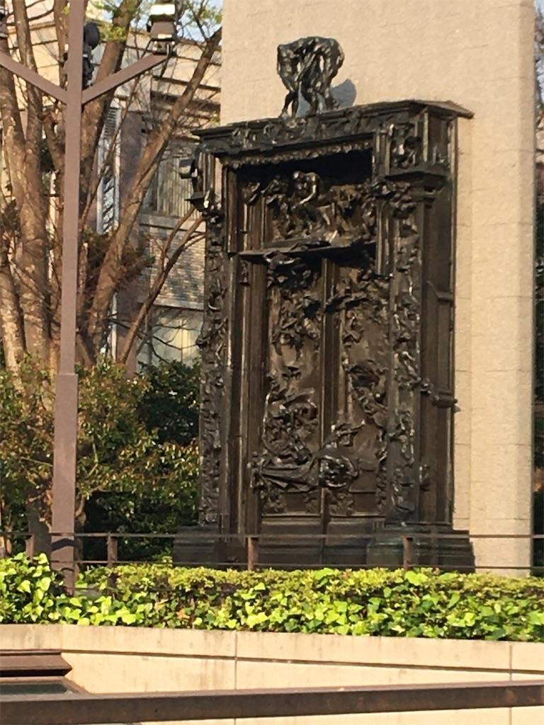 f:id:TokuheiKumagai:20200408194457j:image