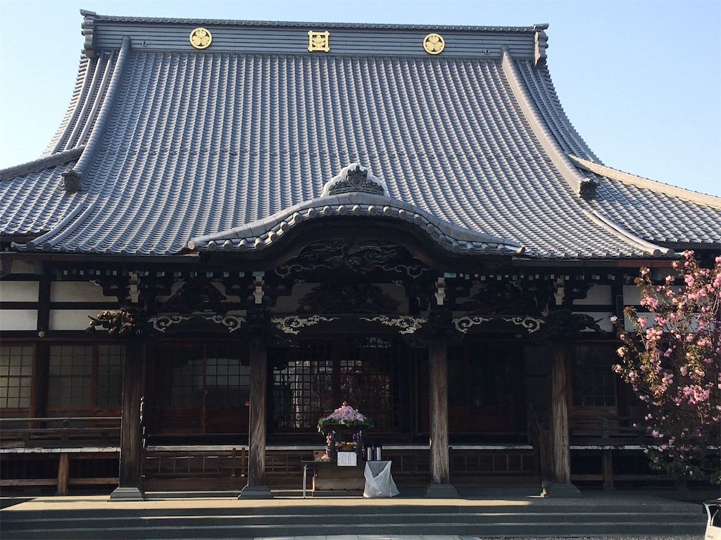 f:id:TokuheiKumagai:20200408194500j:image