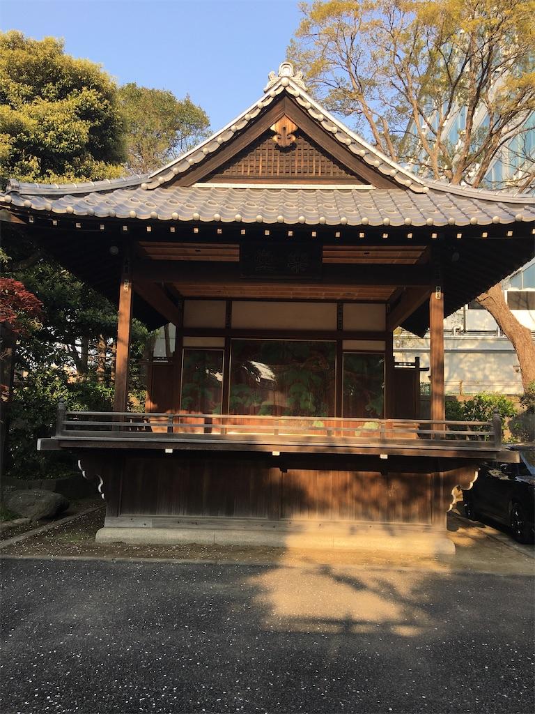 f:id:TokuheiKumagai:20200408194528j:image