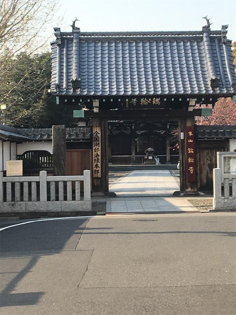 f:id:TokuheiKumagai:20200408194538j:image