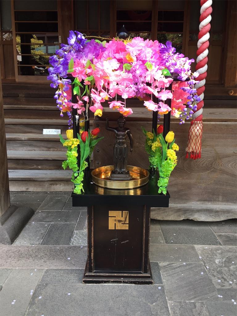 f:id:TokuheiKumagai:20200408194541j:image