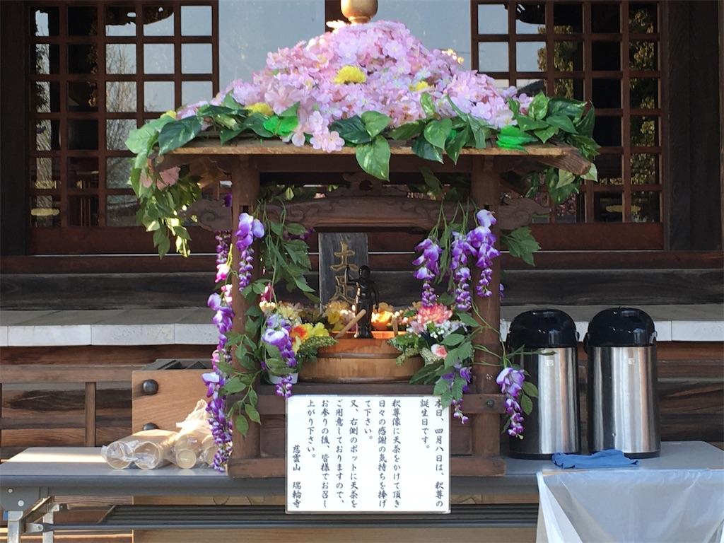 f:id:TokuheiKumagai:20200408194550j:image