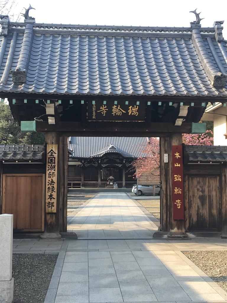 f:id:TokuheiKumagai:20200408194558j:image