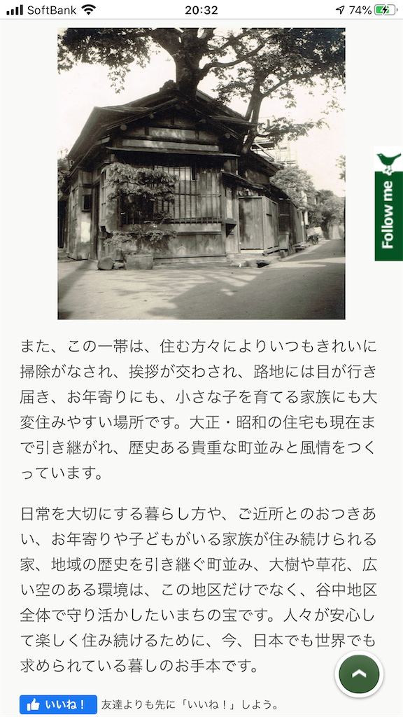 f:id:TokuheiKumagai:20200409204313p:image