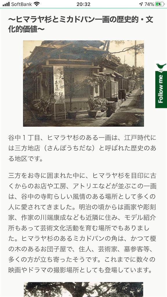 f:id:TokuheiKumagai:20200409204317p:image