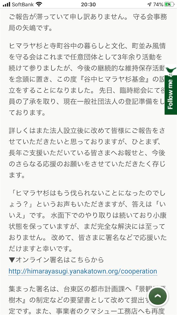 f:id:TokuheiKumagai:20200409204321p:image