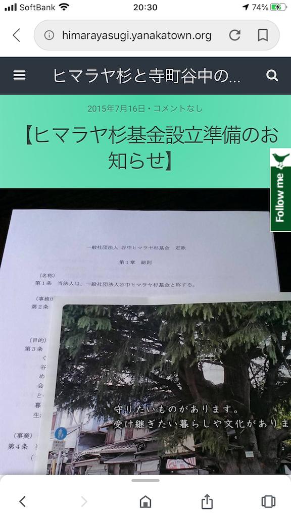 f:id:TokuheiKumagai:20200409204736p:image
