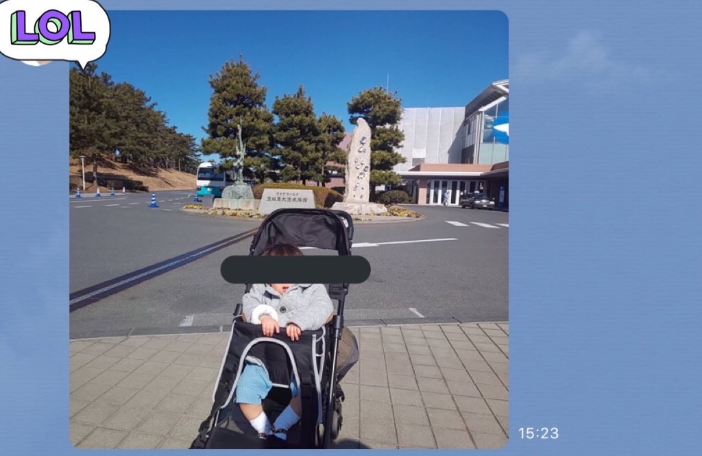f:id:TokuheiKumagai:20200410234034j:image