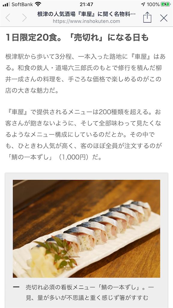 f:id:TokuheiKumagai:20200411214823p:image