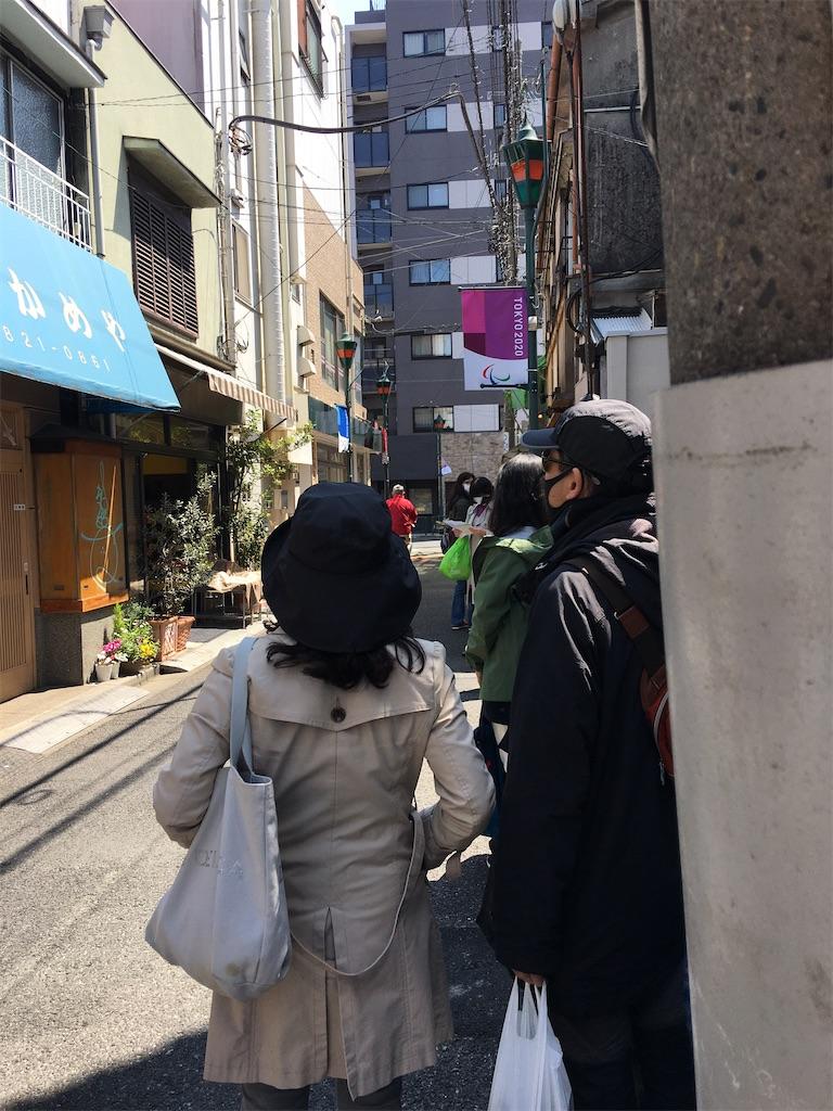 f:id:TokuheiKumagai:20200411221334j:image