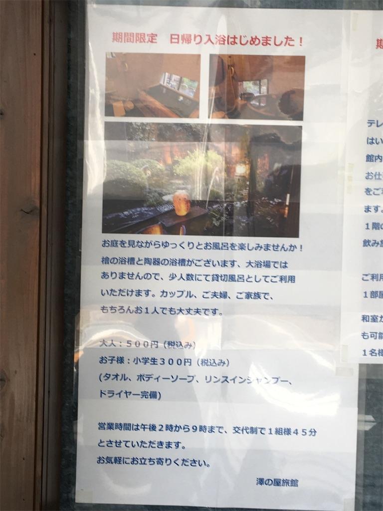 f:id:TokuheiKumagai:20200411221345j:image