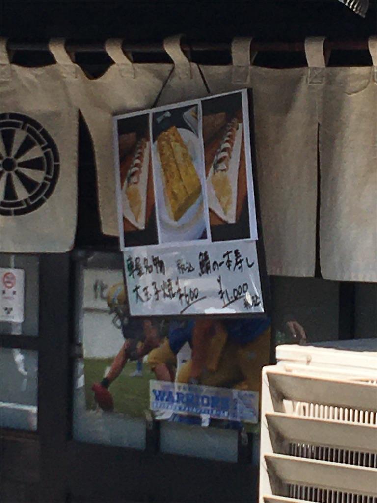 f:id:TokuheiKumagai:20200411221403j:image