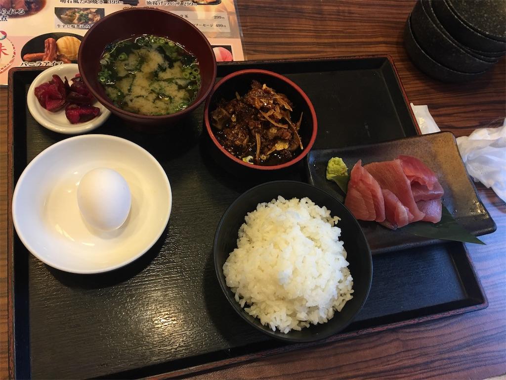 f:id:TokuheiKumagai:20200413215821j:image