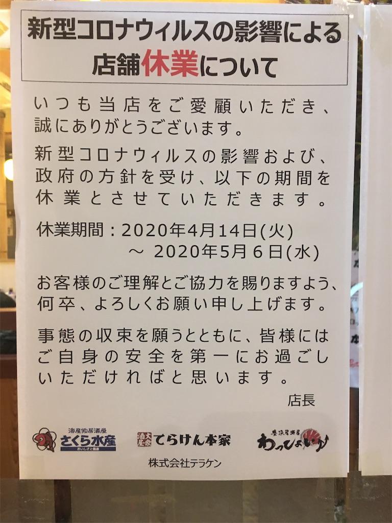 f:id:TokuheiKumagai:20200413215824j:image