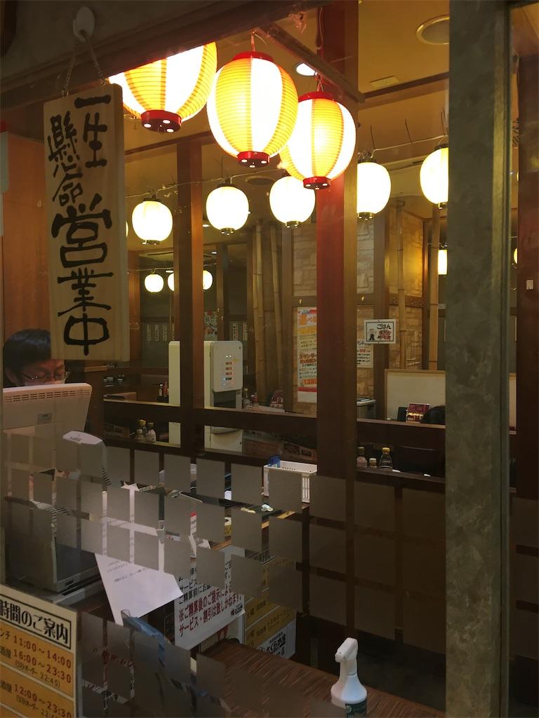 f:id:TokuheiKumagai:20200413215842j:image