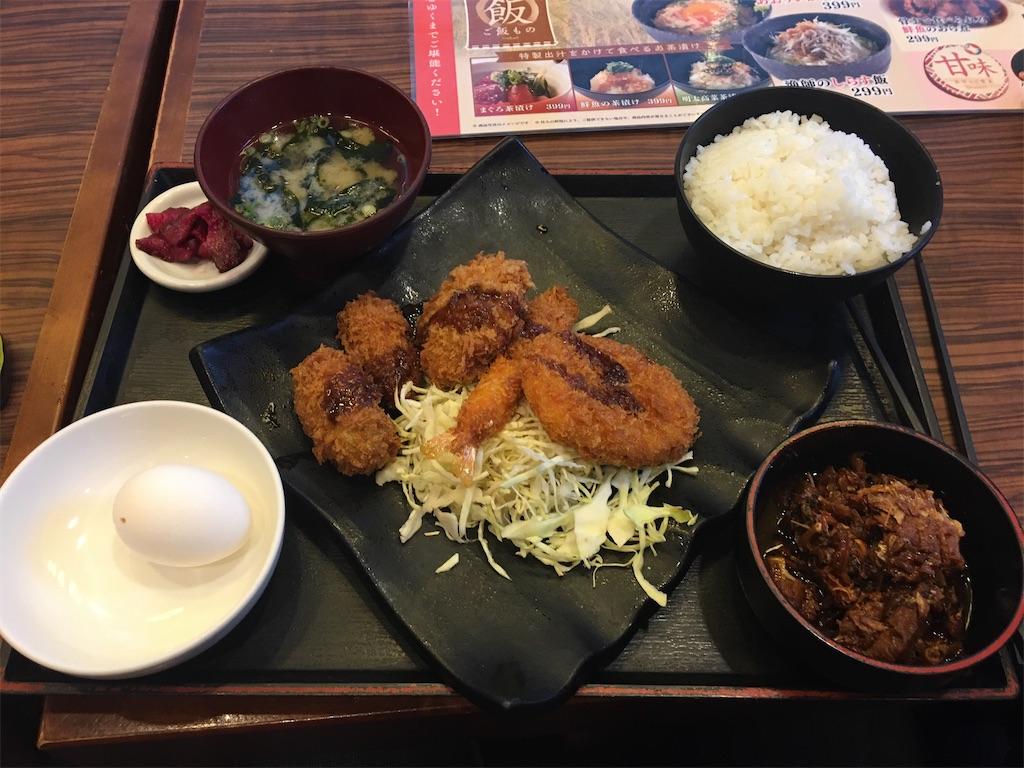 f:id:TokuheiKumagai:20200413215851j:image