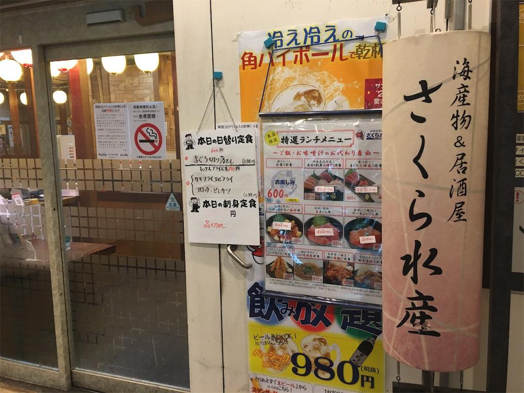 f:id:TokuheiKumagai:20200413215900j:image