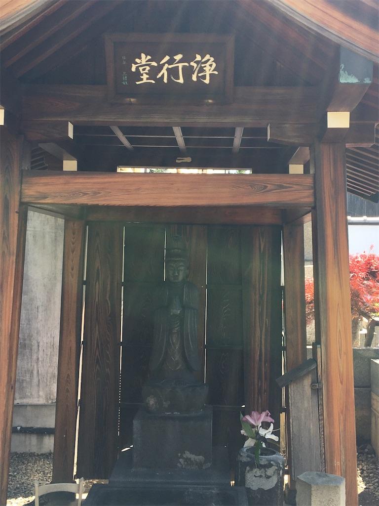 f:id:TokuheiKumagai:20200414213620j:image