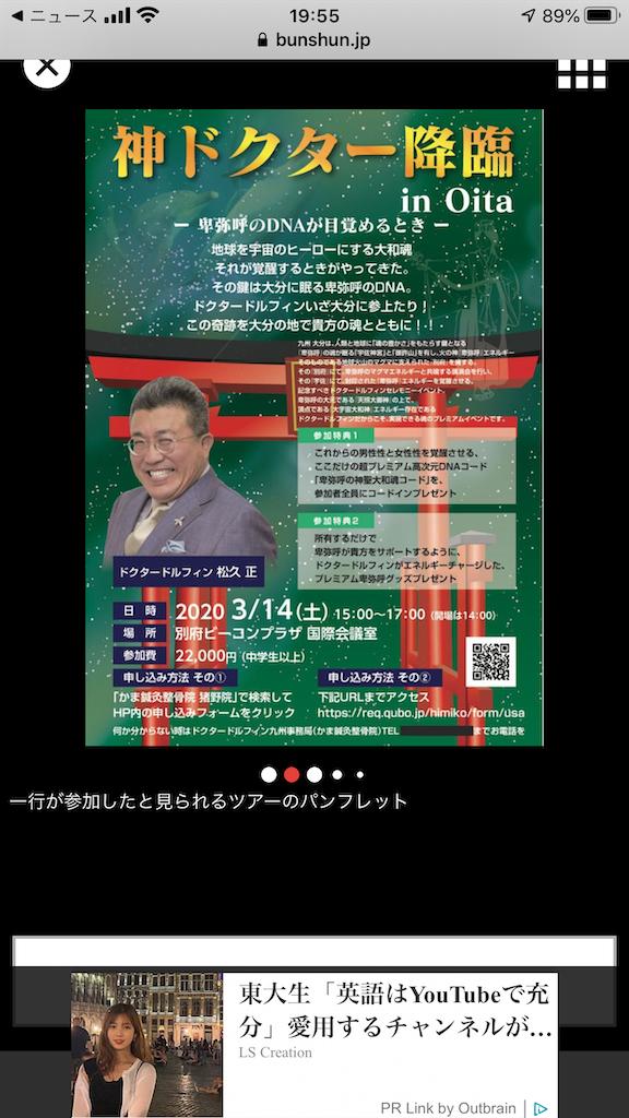 f:id:TokuheiKumagai:20200415204820p:image